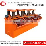 XCF Type Pneumatic Mechanical Agitation Flotation Machine
