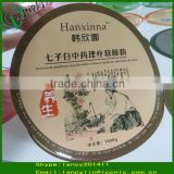 Hot sale facial mask sticker paper label,custom full color mask label, mask label for cosmetic jars