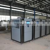 Chiller for Milk Processing Plant