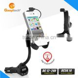 2016 Universal Popular Car Accessory Via Android Powerful 5KM Long Range nokia Phones FM Transmitter HC27