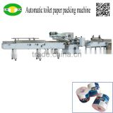 High precision single roll toilet paper packing machine                                                                                                         Supplier's Choice