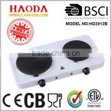Electric double burner cast-iron heating element hotplate kitchen
