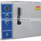 medical waste sterilizer, gas sterilizer
