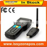 INquiry about Elite Wired Wireless Data Inventory Collector 1D Barcode Scanner Terminal IPDA001 Inquire With Surprise