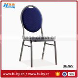 HC-922 wholesale hotel chair stacking round oval back price steel banquet chair for sale                                                                         Quality Choice