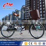 "24"" 26"" city bike with back seat , 24 26 lady city bike with chain guard , alloy rim city bike"
