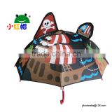 personalized kids umbrella with fans wholesale cheap price child umbrella black                                                                         Quality Choice