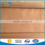 99% pure copper emi shielding fabric mesh
