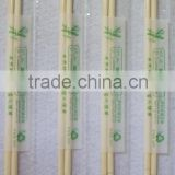 tableware, disposable tableware chopstick ,bamboo chopstick