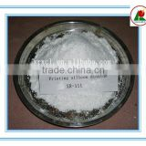 particle size 6-7 Silicon Dioxide/Nano Sio2/fumed silica for ink and paint