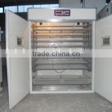 9856 Automatic digital chicken egg incubator For Sale,industrial chicken/duck/goose/quail egg incubator