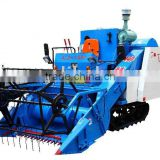INquiry about Super Product:Mini Combine Harvester with 1400mm cutter table