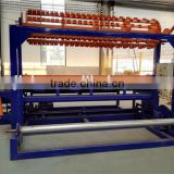 Inquiry About Veldspan fencing machine