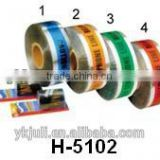 colorful safety aluminum detectible tape