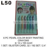 L50 6 PC PEARL COLOR BODY PAINTING CRAYONS