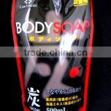 Japan Bath Soap With Charcoal (Spare Pack) 500ml wholesale