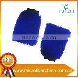 Fancy Microfiber Car Cleaing Cloth Car Wash Cleaning Glove