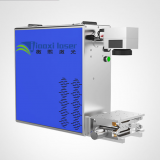 Jiaoxi protable fiber laser marking machine 30W