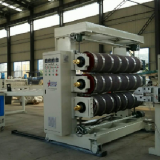 2020 ABS/HIPS sheet extrusion machine ABS/HIPS  sheet production line ABS/HIPS board production line