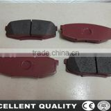 Genuine Auto Parts Cart Accessories Brake Pads With High Quality 04466-60120 For Toyota                                                                         Quality Choice