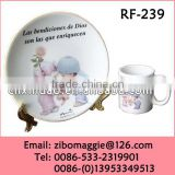 Professional Alibaba Express Ceramic Wholesale Dinnerware with Christmas Desgin for Children