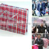china manufacture laminated pp woven bag pp bags