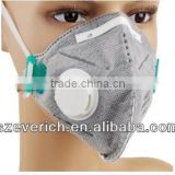 NIOSH 95,FFP1,FFP2, Good Quality 5Plys Vertical Folded Actived Carbon and Breath Valve Dust Mask