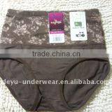 0.91USD Modals Large High-End Ladies' Panties(gdnk026)