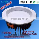 Best Quality high brightness 12W led cob down lights for aisle led downlight new design for 2015