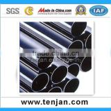 seamless steel pipe (bolt) seamless carbon steel pipe seamless cold drawn seamless tube