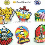 export brand wholesale manufacture custom fridge magnets set for trade
