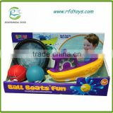 Colorful boat bath toy and ball kids water toys boat bath toy