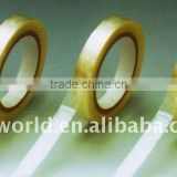 0.08mm butyl 3m cheap heat resistant aluminum foil tape