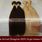 High Quality Brown Color 18inch Straight 100% Remy Brazilian Hair Weft