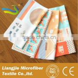 bright color comforter sets Micro fiber Cloths logo printed micro fibre eyeglasses cleaning cloth