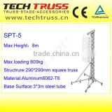 8M 800KG Array Line Speaker Aluminium Truss Tower Design
