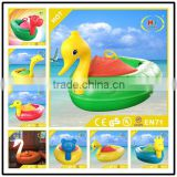 Non-inflatabl Haotong animal style motorized bumper boat with greatful and most competitive price