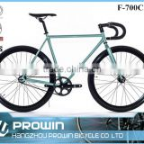 2016 green 700c fixed gear bike/wholesale urban bike/700c bike fixie with drop bar (PW-F700C357)