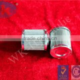 High flow rate oil filter MD125K10B cross reference manufacturer