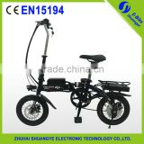 2015 new mini foldable eletric bicycle