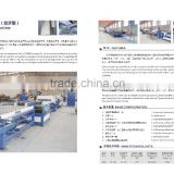 Cable tray production line; cable tray making machine