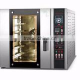 5 Trays Electric Hot Air Convection Oven With Steam                                                                         Quality Choice                                                                     Supplier's Choice