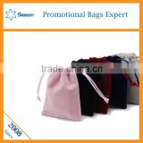 Hot sale high quality small velvet drawstring bags velvet pouch bag for jewelry                                                                                                         Supplier's Choice