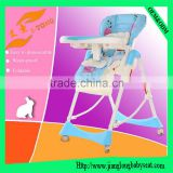 Plastic Baby Highchair