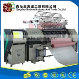 Alibaba new style second-hand multi needle quilting machine