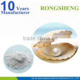 Factory Offer Competitive Pearl Powder Price