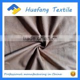 100% polyester faux suede upholstery fabric