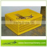 Leon plastic crates for chicken transportation ,live chicken transport crate basket /cage