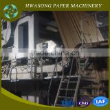 2015 hot sale Kraft/craft paper making machine/carton recycling machine/recycle carton making machine