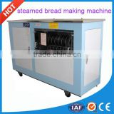 Chuangyuan High Efficiency Electric Commercial Good Package Innovation Steamed Bread making machine